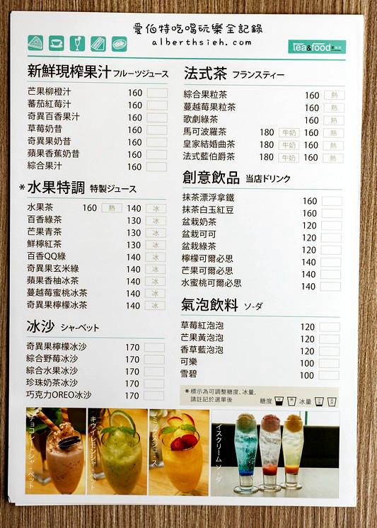 新竹市.茶飲店