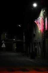 Pont-de-Labeaume, illuminations 2014 (EclairagePublic.eu) Tags: illumination illuminations ardèche lumineux lumière blachere crelight decolum leblanc chromex lcx starway loir illum noel xmas christmas light lighting shp sodium eclairagepublic eclairage smart city rn88 rue led guirlande guirlandes luminaire