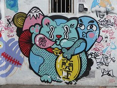 Graff in Paris - Lala Said (brigraff) Tags: streetart sprayart drawing paintng bombing paris lalasaid lala said brigraff