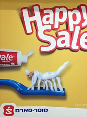 Hands-on approach to dental hygiene (Paul Jacobson) Tags: colgate hands model ad advertising toothpaste