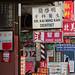 Signs of Chinatown Toronto