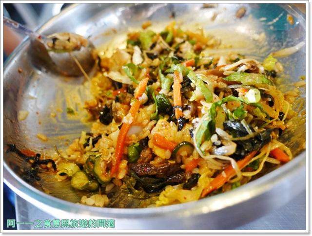 honeypig韓式烤肉.捷運台北101美食.24小時.聚餐image040