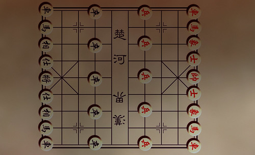 "Xiangqi - Representación de ámbitos Tao • <a style=""font-size:0.8em;"" href=""http://www.flickr.com/photos/30735181@N00/32481196846/"" target=""_blank"">View on Flickr</a>"