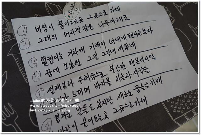김광석다시그리기길78