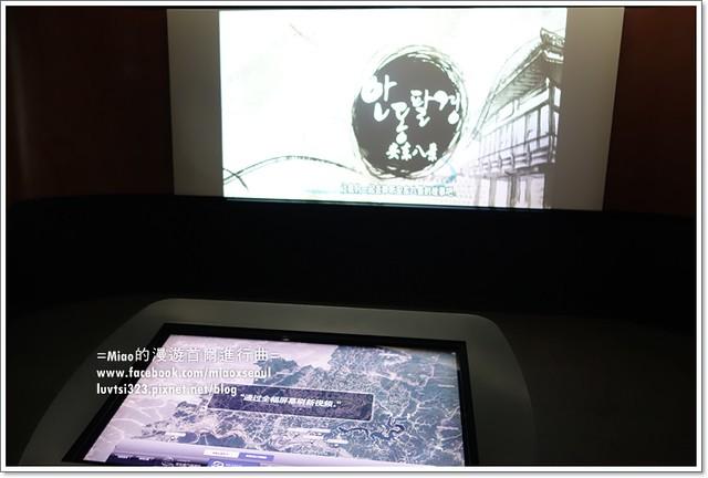 안동전통문화콘텐츠박물관14