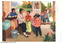 Children's examination day (chineseposters.net) Tags: china poster chinese propaganda 1975 nurse stethoscope children thermos bucket barefootdoctor strawhat sunflower village countryside granary