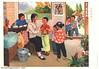Children's examination day (chineseposters.net) Tags: china poster chinese propaganda 1975 nurse stethoscope children thermos bucket barefootdoctor strawhat sunflower village countryside granary