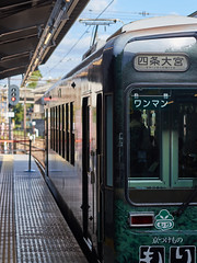 Streetcar (hugo benichi) Tags: japan kyoto arashiyama streetcar xt1 xf56mmf12