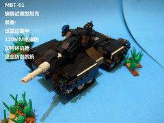 Bat Tank (THE CAT WORKER) Tags: moc mech military lego