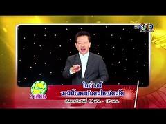 12   [ Full ] 16  2558  Suek 12 Rasee HD : Liked on YouTube: (curvesgame) Tags: full hd 16 12 liked youtube 2558 suek  rasee