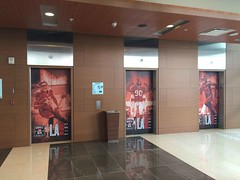 Event, NFL Player Association, Elevator Graphic