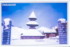 Prashar temple during winters - photo of a photo!