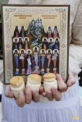 85. Glorification of the Synaxis of the Holy Fathers Who Shone in the Holy Mountains at Donets. July 12, 2008 / Прославление Святогорских подвижников. 12 июля 2008 г