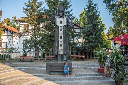"Ethnographic Renaissance complex ""St. Sophronius of Vratsa"""