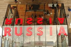 Russia Pavillion (Eugene Regis) Tags: italy milan europe expo worldsfair universalexposition expo2015