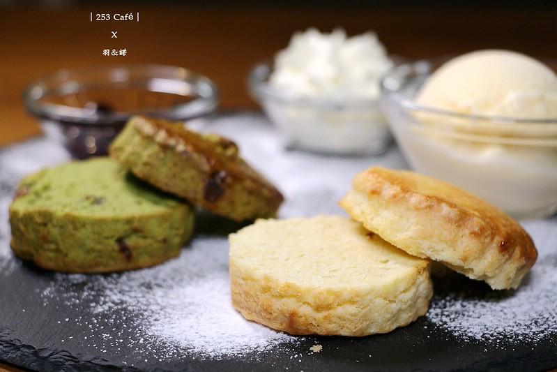 253 Café永康街美食捷運東門站咖啡廳063
