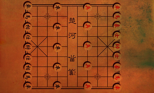 "Xiangqi - Representación de ámbitos Tao • <a style=""font-size:0.8em;"" href=""http://www.flickr.com/photos/30735181@N00/32142895850/"" target=""_blank"">View on Flickr</a>"