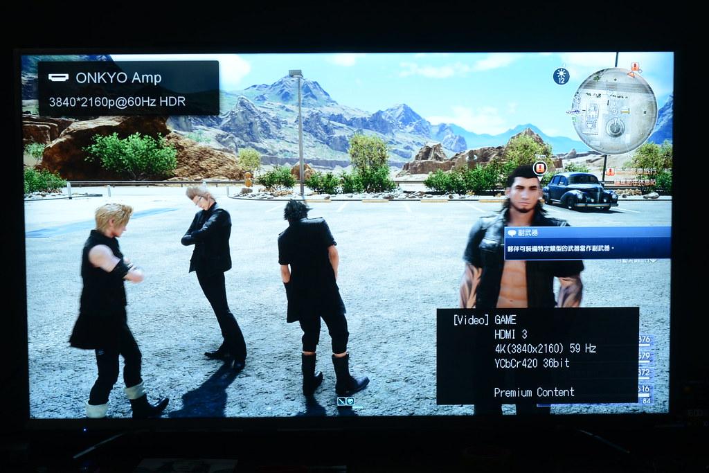 PS4 Pro 2160P YUV420 HDR
