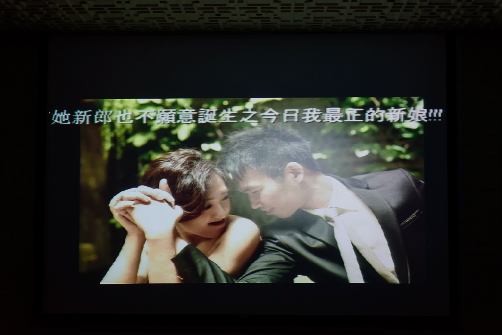 wedding day,婚攝小勇,台北婚攝,晶華,台北國賓,台北國賓婚宴 ,愛瑞思,Miko,新秘,-061