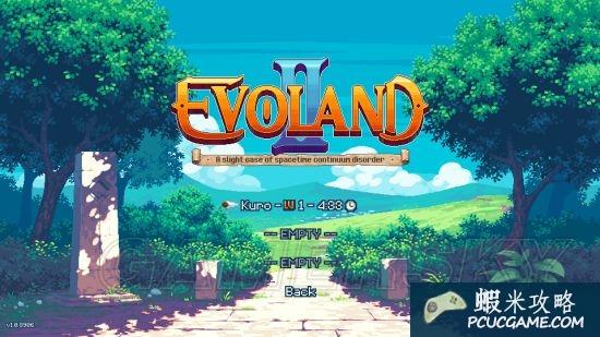 進化之地 Evoland2存檔位置在哪 進化之地 Evoland2存檔位置一覽