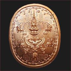 เหรียญมหายันต์ พิมพ์พระเจ้าตากฯ ยืนทรงครุฑ อ.หม่อม นิรนาม ปลุกเสกยิ่งใหญ่ในรอบ 50 ปี (เนื้อทองแดง)2
