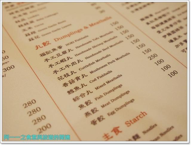 福記紅白鍋.捷運南京三民站.八德路美食.火鍋.麻辣鍋.聚餐image012