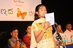 BANNADHA CHITTE Childrens Songs Audio Album Releasing Event Photos (50)