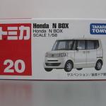 No.20 Honda N BOX