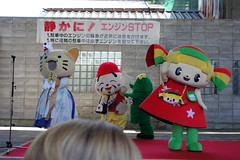 DSC03104 () Tags: cat dance mascots   yuruchara             2015