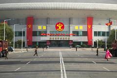 Workers' Party building in Pyongyang (bvoneche) Tags: kp pyongyang coredunord