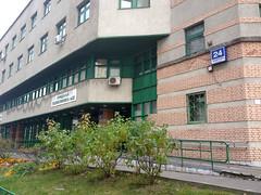 IMG_3958 (Бесплатный фотобанк) Tags: медицина поликлиника поликлиника22 поликлиника№22 россия москва