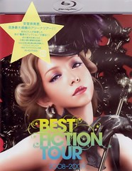 BEST FICTION TOUR 2008-2009 (BLU-RAY SCAN) (1) (Namie Amuro Live ) Tags: tour namie amuro dvdcover  bluraycover tourcover bestfictiontour20082009