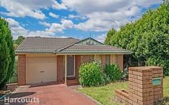 32 Carandini Street, St Helens Park NSW
