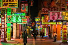 Streets of Macau (Tony.L Photography) Tags: sony ilce a7markii sonya7m2 a7m2 a7ii 35mm fullframe fe70200 f4 g oss raw images rawimages sonyimages citynight city night macau casinos streets neonlights neon lights