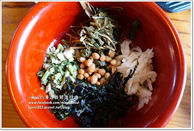 마니산산채비빔밥11