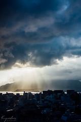 Sakurajima (Taipei street life) Tags: travel japan tour kyushu sakurajima  nipon