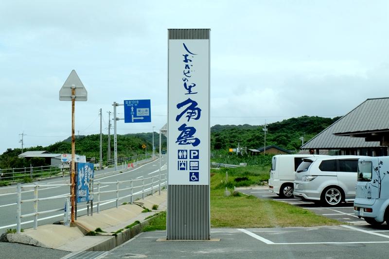 DSCF9057_副本