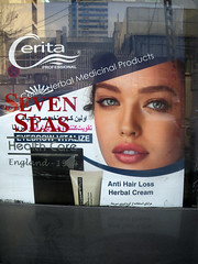 Advertising & Reflection (Kombizz) Tags: 0416 kombizz tehran iran 1394 2016 poster reflection sevenseas eyebrowvitalize cerita herbal medicinal herbalmedicinalproducts antihairloss herbalcream healthcare lips blueeyes adverts advertisingreflection advertsreflection