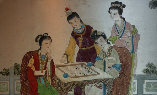 "Xiangqi - Representación de ámbitos Tao • <a style=""font-size:0.8em;"" href=""http://www.flickr.com/photos/30735181@N00/31709945193/"" target=""_blank"">View on Flickr</a>"