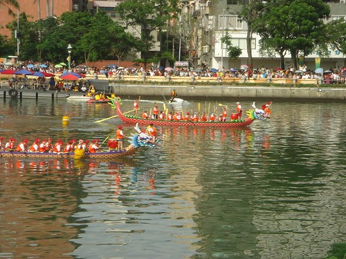 Dragon Boat Races 2006