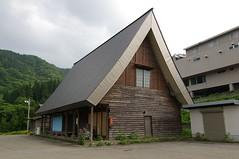 山田村歴史民俗資料館