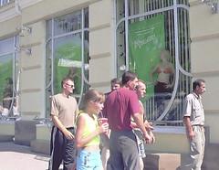 Live models in Rostov na Donu
