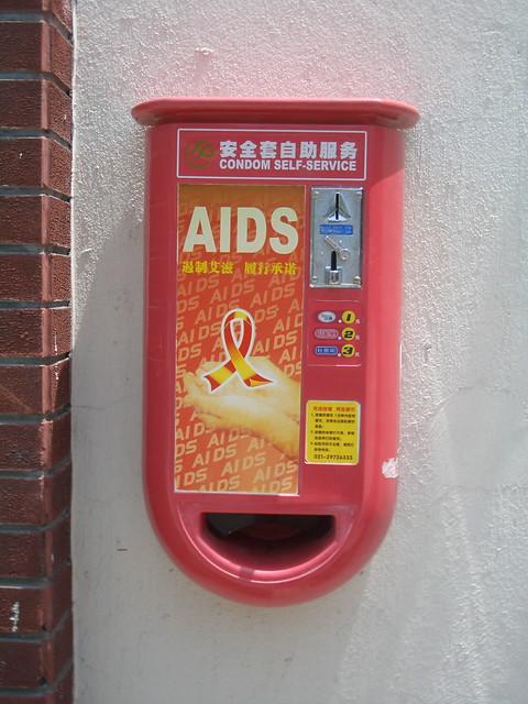 Condom Machine Version 2.0