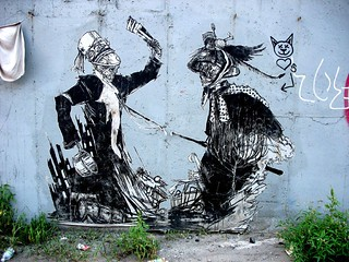 Swoon twin death