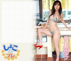 中川翔子 画像4