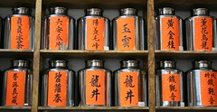 Tea Tins (melanie.phung) Tags: washingtondc tea teahouse tins melaniephung