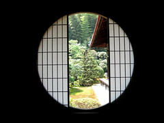 Sesshu-ji Temple (oTov) Tags: window japan circle geotagged temple kyoto ring shoji geolat349760731 geolon1357733578