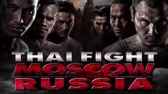 ไทยไฟต์ล่าสุด [ Full ] ไทยไฟต์ มอสโก รัสเซีย 18 กันยายน 2558 ย้อนหลัง By CurvesGame