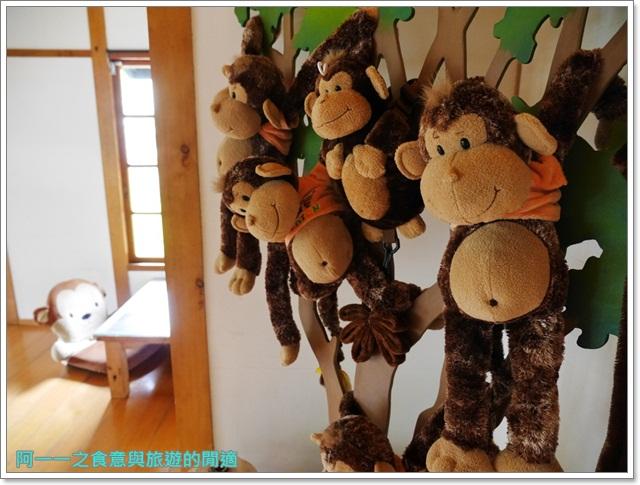 宜蘭羅東美食老懂文化館日式校長宿舍老屋餐廳聚餐下午茶image017