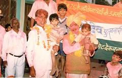 1 (Phulwari) Tags: tribute ajmer sukhdev parshad phulwari famousman beawar phulwariya phulwai sukhdevphulwari phulwaripariwar